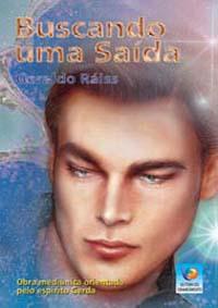 Buscando_saida_g