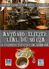 leal_de_souza_02